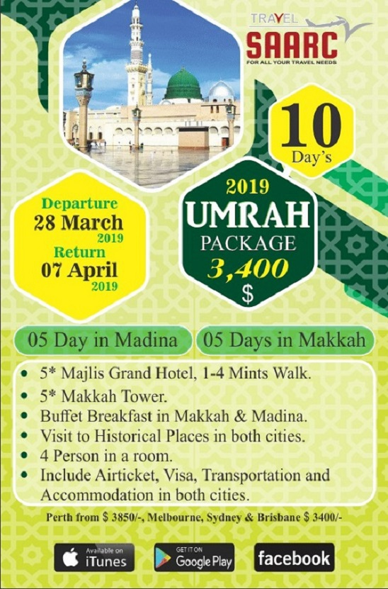 EASTER HOLIDAY UMRAH PACKAGE