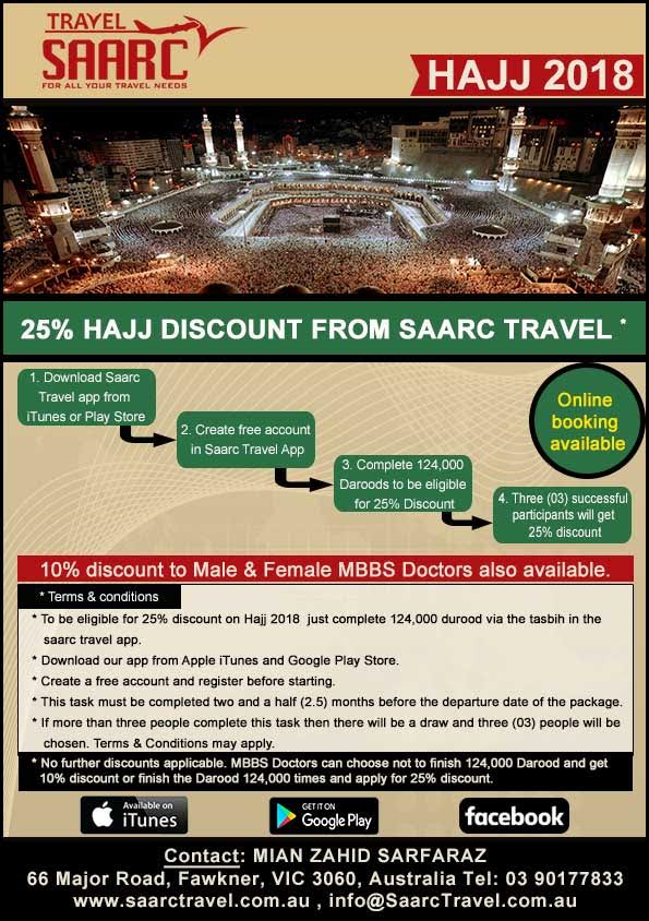 25% discount on hajj packages