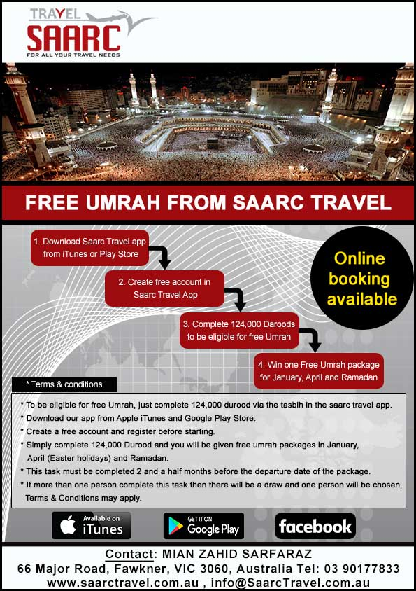 free umrah packages